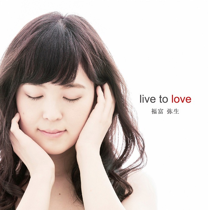 live to love CDジャケット