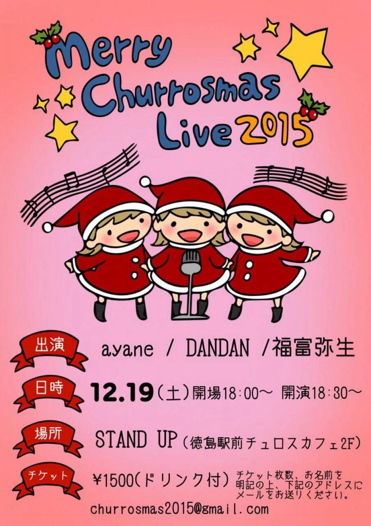 merry-churrosmas-live-2015-img